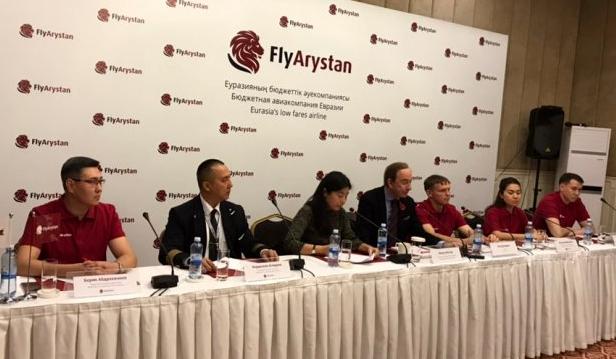 flyarystan конференция